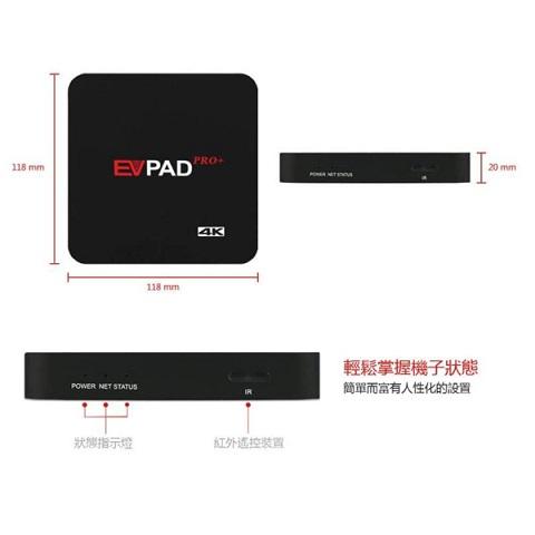 EVPAD PRO 4K - Android TV Box Cortex-A7 1GB/16GB Bluetooth Android 4.4